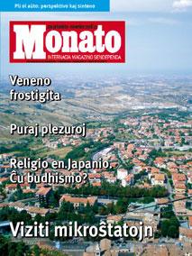 monato200811