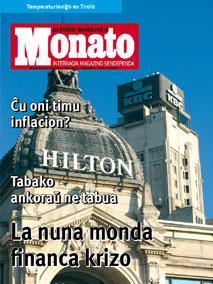 monato200812