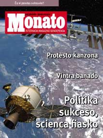 monato200901