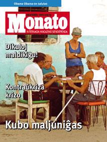 monato200903