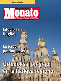 monato200904