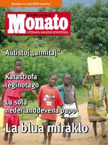 monato200906