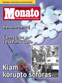monato200907