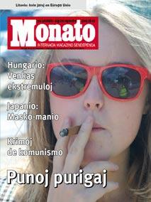 monato20090809