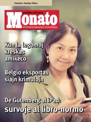 monato201004