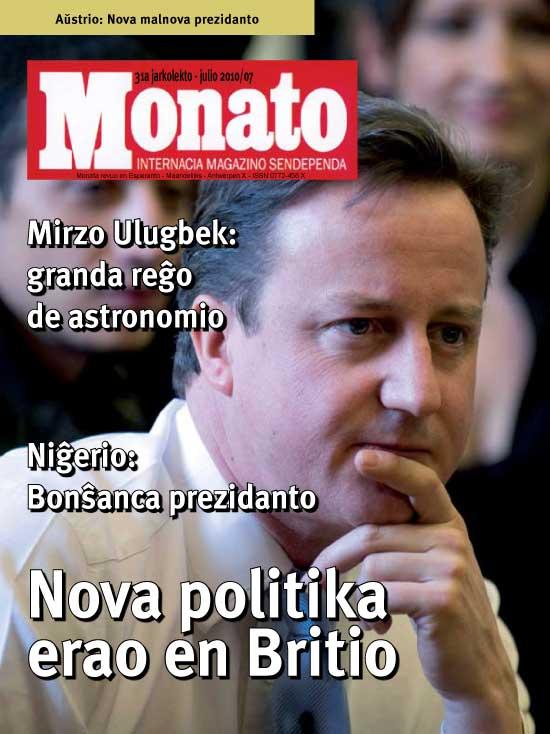 monato201007