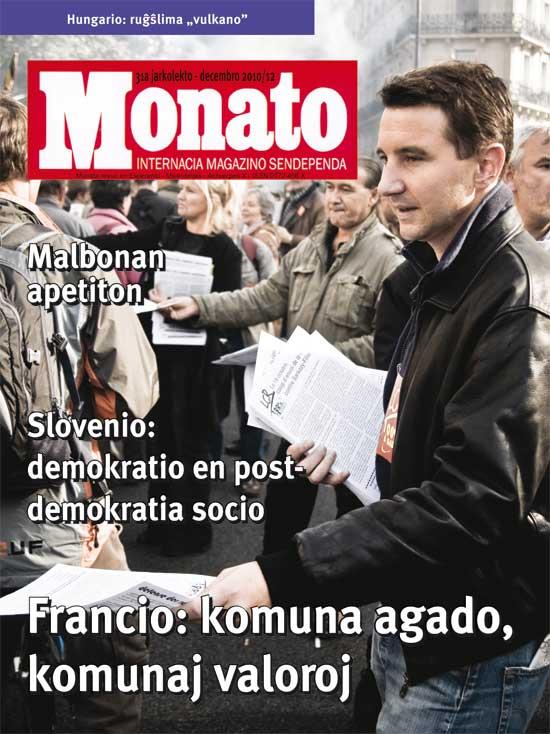 monato201012