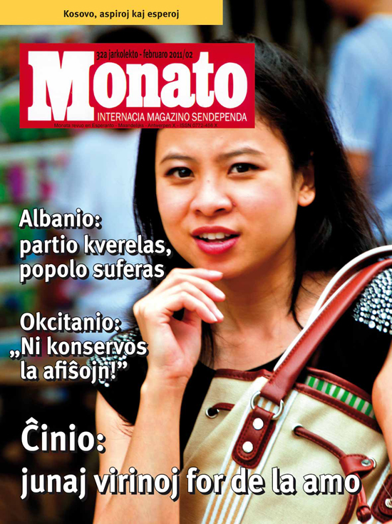 monato201102