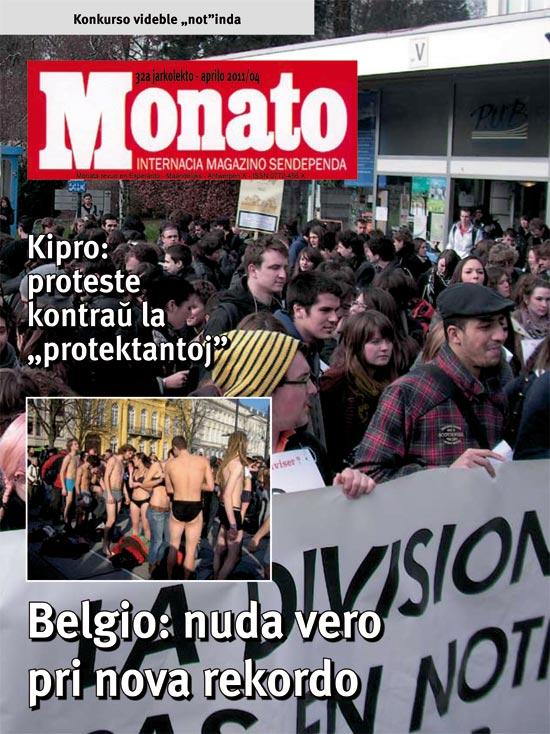 monato201104