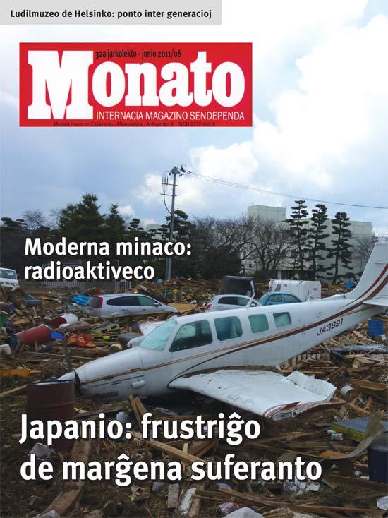 monato201106