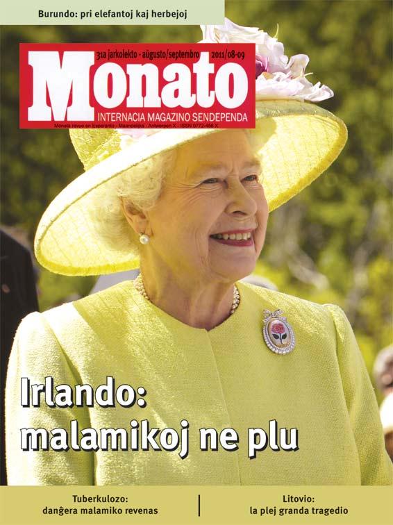 monato20110809