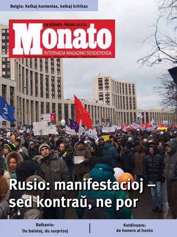 monato201202