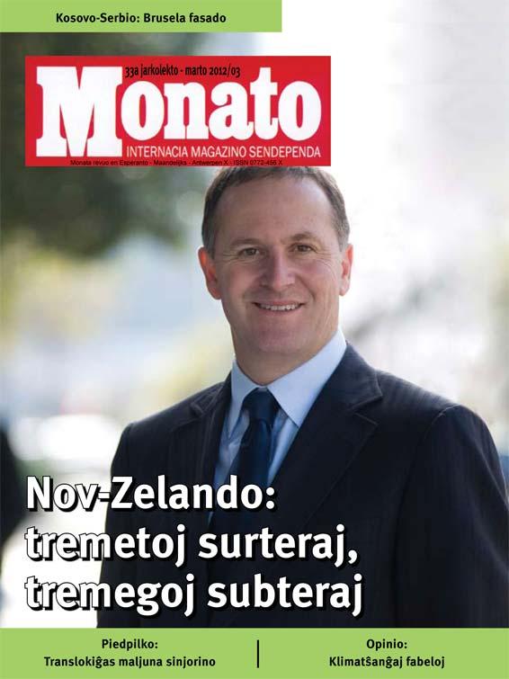 monato201203