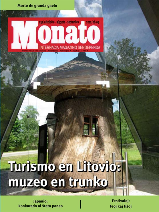 monato20120809