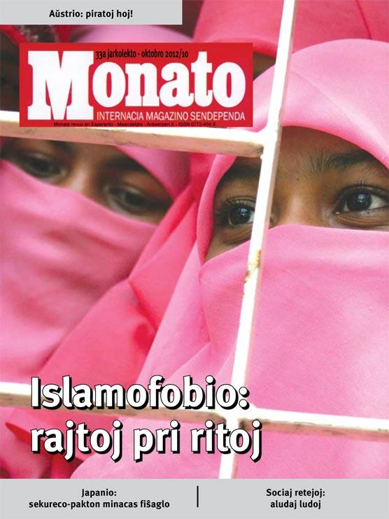 monato201210
