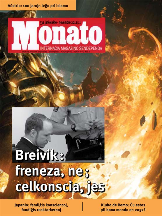 monato201211