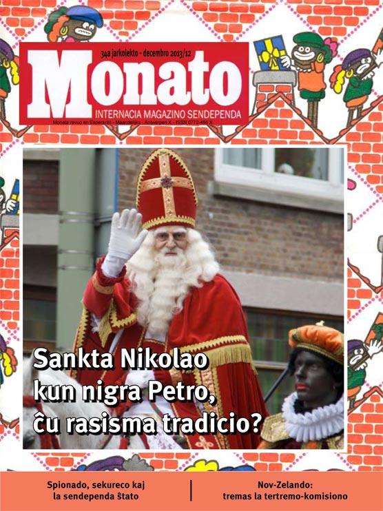 monato201312