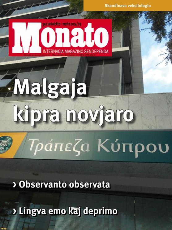 monato201403