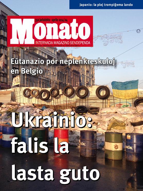 monato201404