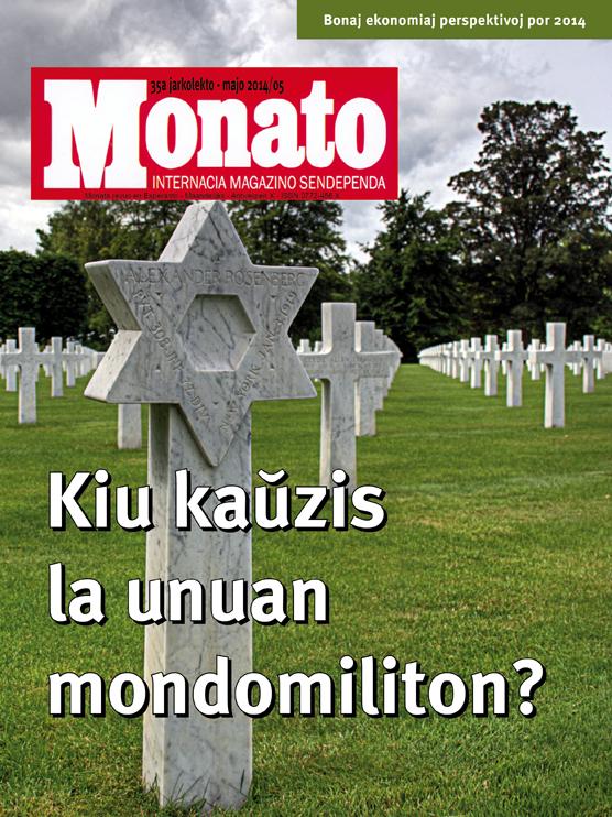 monato201405