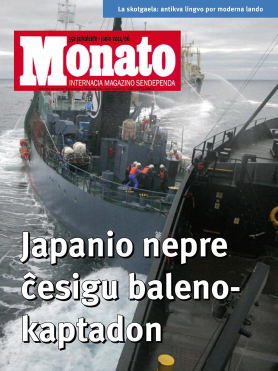 monato201406