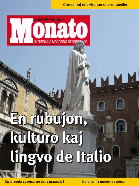 monato201407