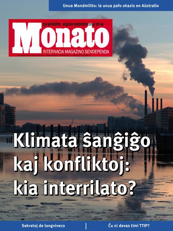 monato20140809