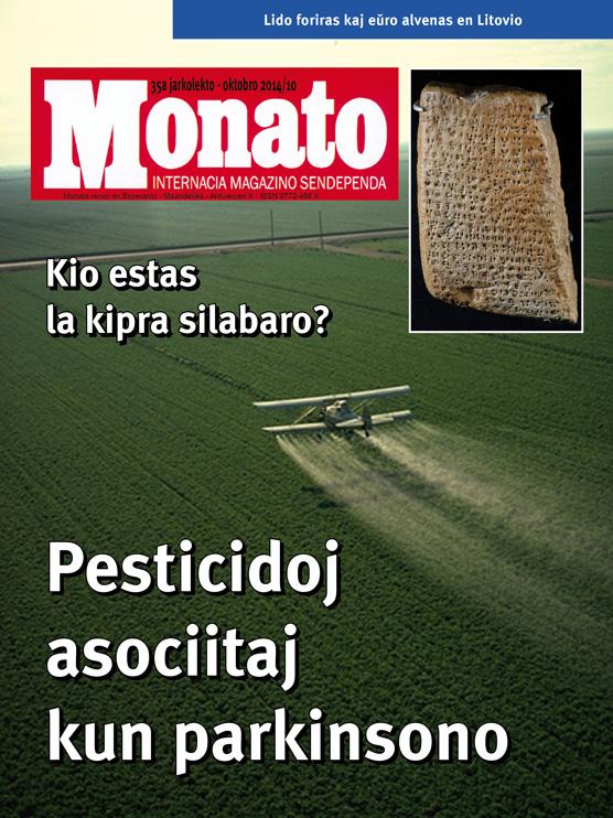 monato201410