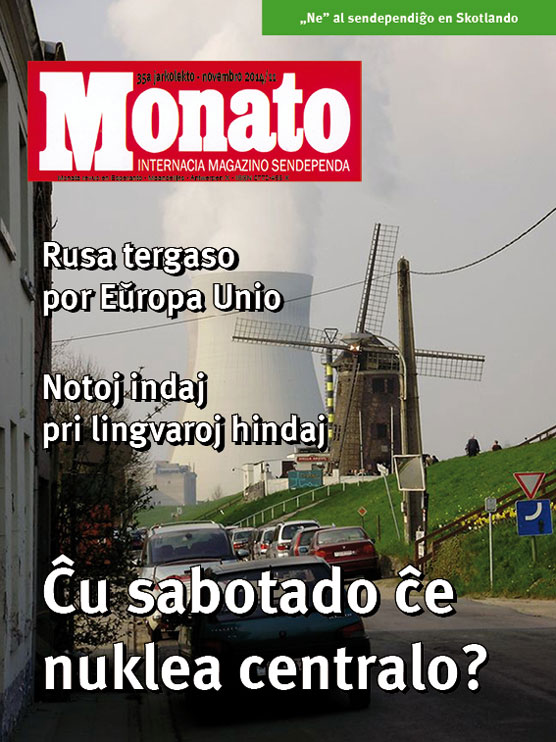 monato201411