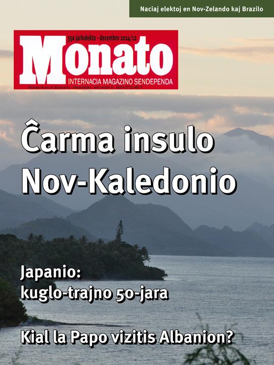 monato201412