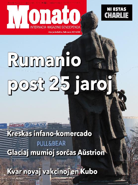 monato201502