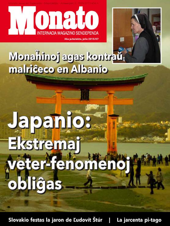 monato201507