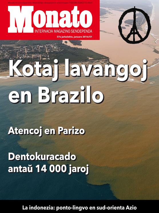 monato201601