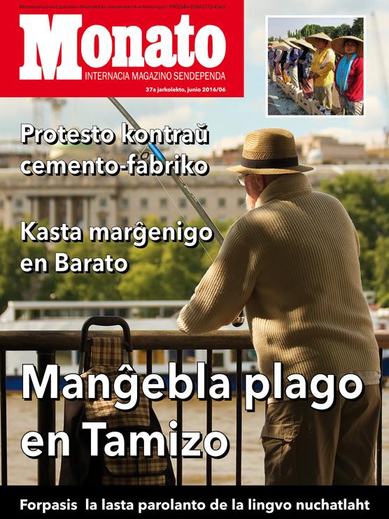 monato201606