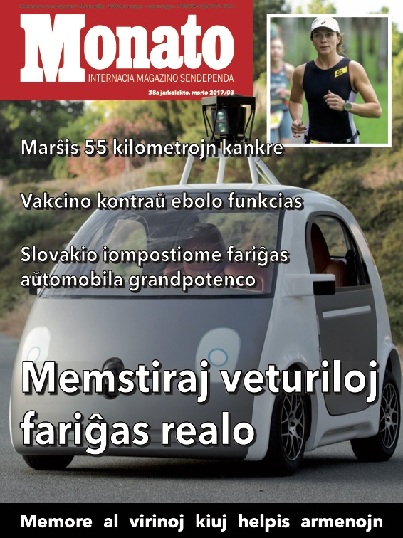 monato201703