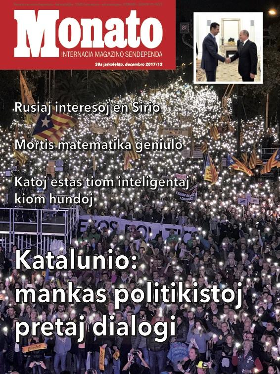 monato201712